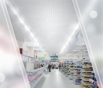 Светодиодные светильники для потолка